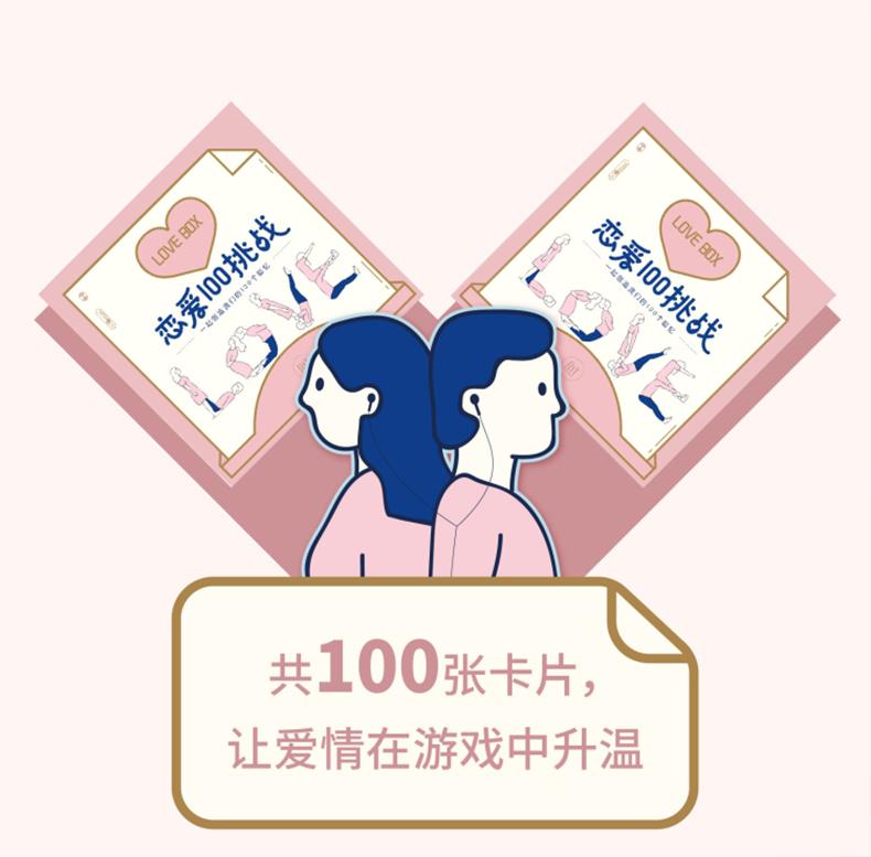 100 cosas para hacer entre parejas 3