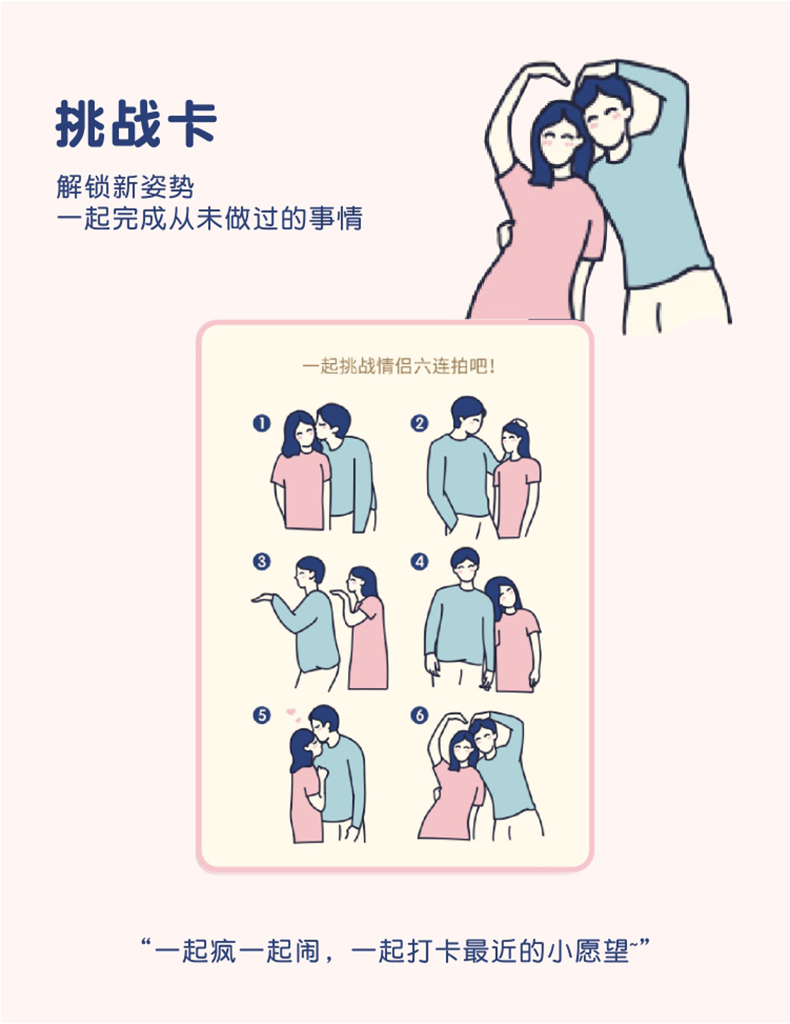 100 cosas para hacer entre parejas 6