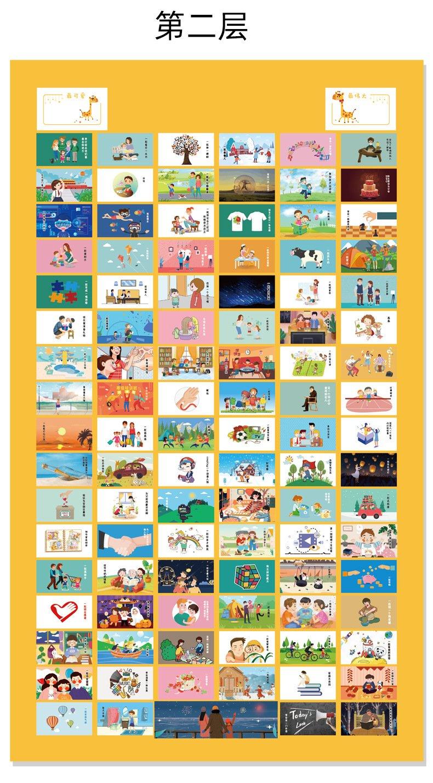 mural 100 cosas padres 2 hijos 8